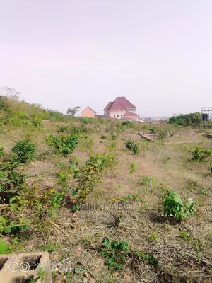 Plot of Land | Land & Plots For Sale for sale in Ibadan, Akala Express