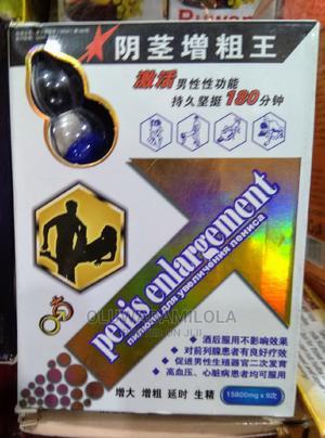 BIGMAN Penis Enlargement Pills, Penis Enhancement Capsules | Sexual Wellness for sale in Lagos State, Ikeja