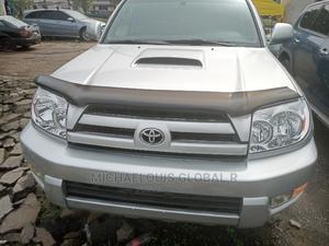 Toyota 4-Runner 2005 Silver | Cars for sale in Rivers State, Port-Harcourt
