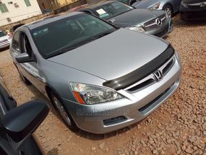 Honda Accord 2007 2.0 Comfort Automatic Other | Cars for sale in Kaduna State, Kaduna / Kaduna State