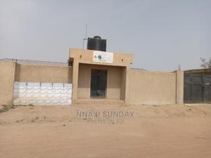 Used for Poultry but Can Be Converted to Resid,Church, Hotel | Commercial Property For Sale for sale in Abuja (FCT) State, Mararaba