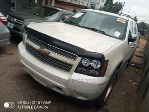 Chevrolet Avalanche 2006 LTZ 2500 4WD White   Cars for sale in Lagos State, Maryland