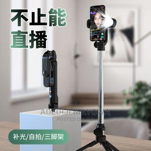 Selfie Stick With Flash Light | Accessories for Mobile Phones & Tablets for sale in Oyo State, Oluyole