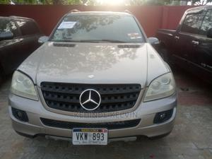 Mercedes-Benz M Class 2006 Gold | Cars for sale in Lagos State, Ojodu