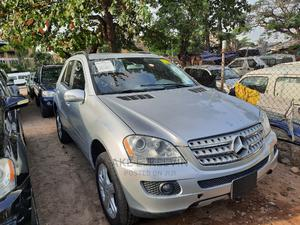 Mercedes-Benz M Class 2006 Beige | Cars for sale in Lagos State, Amuwo-Odofin