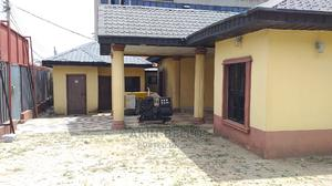 A Big Showroom + Warehouse | Commercial Property For Sale for sale in Oyo State, Ibadan