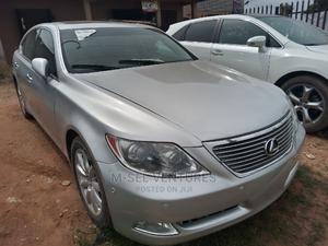 Lexus LS 2007 460 Silver | Cars for sale in Lagos State, Ikotun/Igando