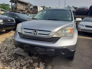Honda CR-V 2009 Silver | Cars for sale in Lagos State, Apapa