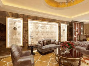 3D Wall Panels Wholesale Retail;Also Available in Varieties   Home Accessories for sale in Abuja (FCT) State, Dutse-Alhaji
