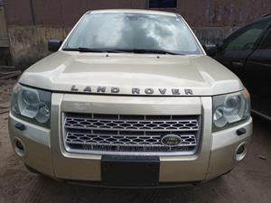 Land Rover LR3 2004 Gold | Cars for sale in Lagos State, Amuwo-Odofin