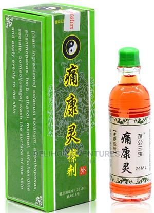 Joint / Arthritis Pain Essential Smoke Oil   Vitamins & Supplements for sale in Ogun State, Ado-Odo/Ota