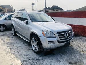 Mercedes-Benz M Class 2010 Silver | Cars for sale in Rivers State, Port-Harcourt