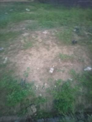 Over Seven Acres at Oluyole Phase 2 Industrial Estate | Land & Plots For Sale for sale in Oyo State, Ibadan