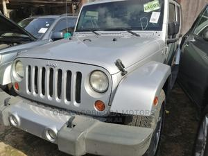 Jeep Commander 2009 3.7 Silver   Cars for sale in Lagos State, Alimosho