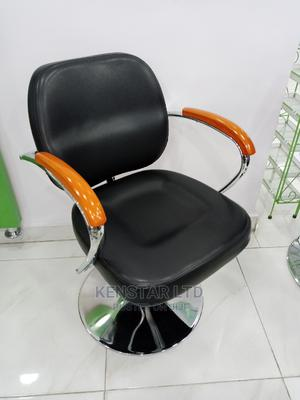 Leather Barbing Chair | Salon Equipment for sale in Lagos State, Yaba
