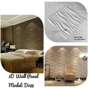 3D Wallpanels Wholesale Retail Over 35designs-Maxxwallpaper | Home Accessories for sale in Abuja (FCT) State, Guzape District