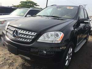 Mercedes-Benz M Class 2007 Black   Cars for sale in Lagos State, Apapa
