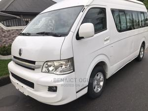 Toyota HiAce 2014 for Sale | Buses & Microbuses for sale in Akwa Ibom State, Uyo