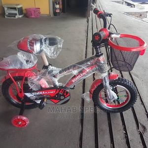 Kids Bike Bicycle With Basket and Carrier   Toys for sale in Lagos State, Lagos Island (Eko)