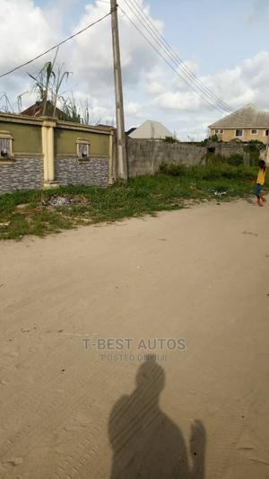 Residential Land for Sale | Land & Plots For Sale for sale in Lagos State, Ikeja