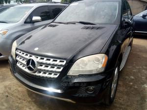 Mercedes-Benz M Class 2010 Black   Cars for sale in Anambra State, Onitsha