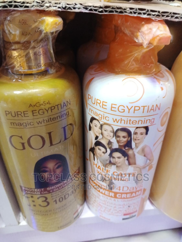 Archive: Pure Egyptian Magic Whitening Halfcast Bath