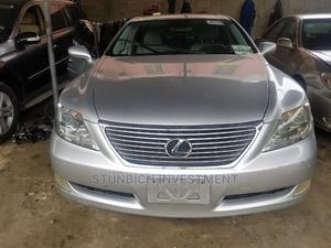 Lexus LS 2007 460 Silver | Cars for sale in Lagos State, Gbagada