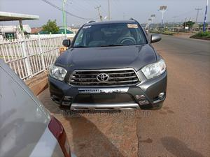 Toyota Highlander 2008 Gray | Cars for sale in Kwara State, Ilorin South