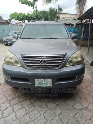 Lexus GX 2007 470 Blue | Cars for sale in Ogun State, Obafemi-Owode