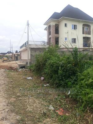 Full Plot of Dry Land in a Secured Serene Estate With Cofo   Land & Plots For Sale for sale in Isolo, Ago Palace