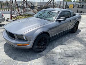 Ford Mustang 2007 Coupe Silver | Cars for sale in Lagos State, Lekki