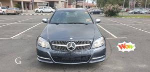 Mercedes-Benz C300 2009 Gray | Cars for sale in Lagos State, Ajah