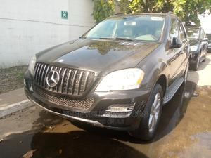 Mercedes-Benz M Class 2011 Gray   Cars for sale in Lagos State, Amuwo-Odofin