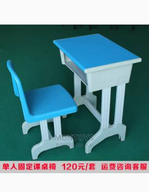 Chair and Table for Children | Children's Furniture for sale in Lagos State, Lagos Island (Eko)