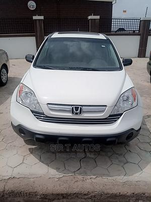 Honda CR-V 2009 EX-L 4WD Automatic White | Cars for sale in Oyo State, Ibadan
