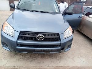 Toyota RAV4 2010 2.5 4x4 Blue | Cars for sale in Oyo State, Ibadan