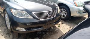 Lexus LS 2007 460 L Luxury Sedan Gray | Cars for sale in Lagos State, Amuwo-Odofin
