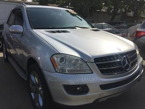 Mercedes-Benz M Class 2007 Silver | Cars for sale in Lagos State, Apapa