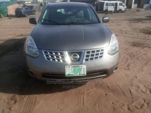 Nissan Rogue 2008 Gray   Cars for sale in Lagos State, Ibeju