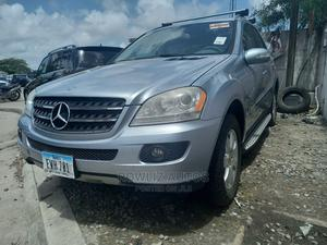 Mercedes-Benz M Class 2007 ML 350 4Matic Blue | Cars for sale in Lagos State, Apapa