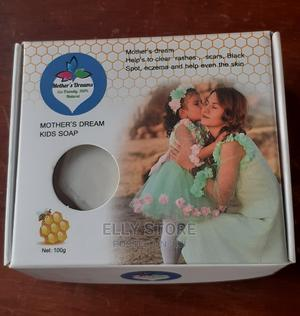 Mother's Dream Kids Bar Soap | Baby & Child Care for sale in Abuja (FCT) State, Central Business District