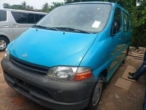 Toyota Hiace Bus Short Body 2003 Model Seats | Buses & Microbuses for sale in Lagos State, Apapa