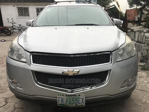 Chevrolet Traverse 2011 LT1 Silver   Cars for sale in Rivers State, Port-Harcourt