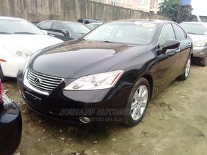 Lexus ES 2008 350 | Cars for sale in Lagos State, Isolo
