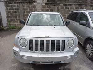 Jeep Patriot 2008 2.4 Limited Silver   Cars for sale in Lagos State, Amuwo-Odofin