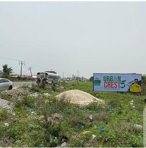 Commercial Plots of Land Beside Lekki Free Zone | Land & Plots For Sale for sale in Lagos State, Ibeju