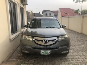 Acura MDX 2007 SUV 4dr AWD (3.7 6cyl 5A) Gray | Cars for sale in Abuja (FCT) State, Gwarinpa