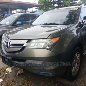 Acura MDX 2008 SUV 4dr AWD (3.7 6cyl 5A) Gray | Cars for sale in Lagos State, Surulere