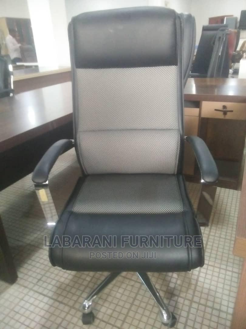 Archive: Executive Chair