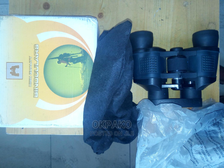 Archive: High End Binoculars